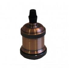 винтидж фасунга Е27 - цвят - мед