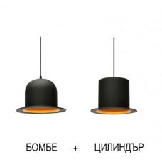 комплект 2 лампи - бомбе и цилиндър