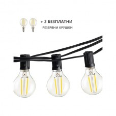 гирлянд E12 от 20 бр LED крушки - G 45 - 7.5 м